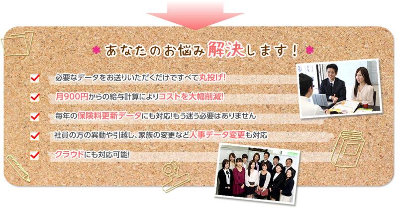 Bn_ynayami2.jpg