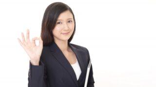 創業時の経営者向け給与計算とは?