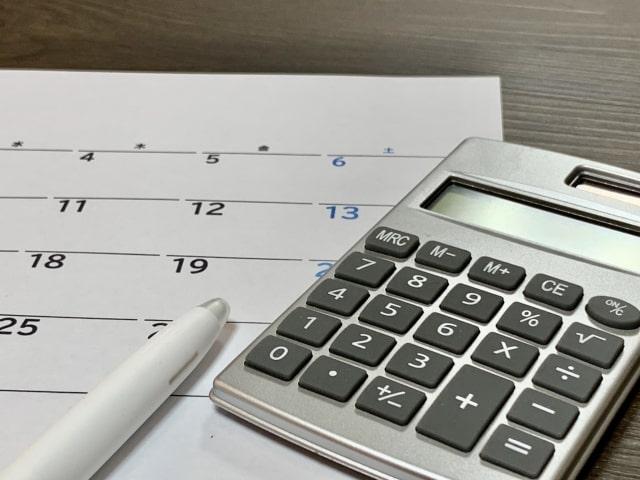 給与計算代行業務のお支払い